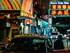 Taxi in Hong Kong